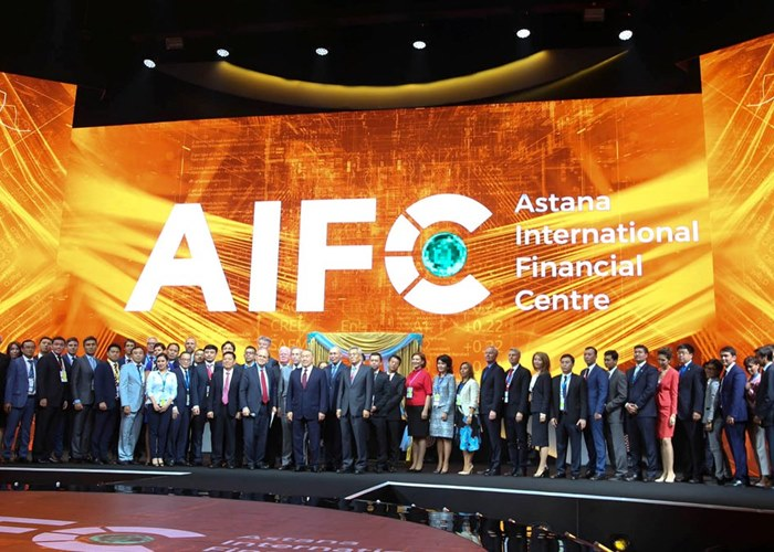 AIFC — Kazakhstan's Bet on Future